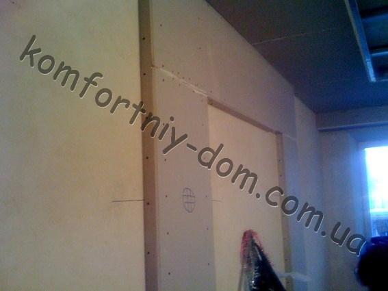 catalog_orig4292