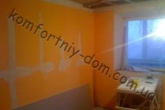 catalog_orig4283