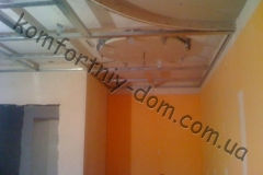 catalog_orig4286