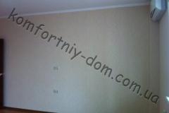 catalog_orig12838
