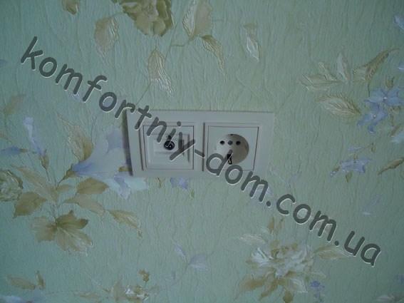catalog_orig6354