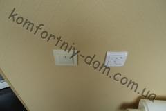 catalog_orig6314