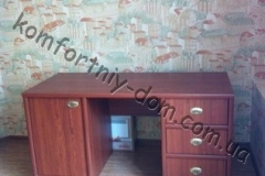 catalog_orig12845