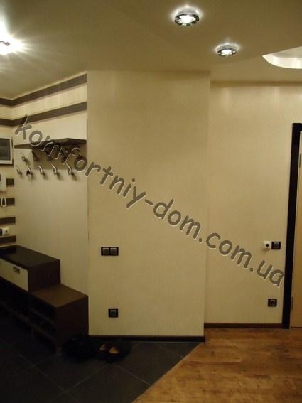 catalog_orig5060