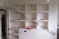 catalog_orig3381