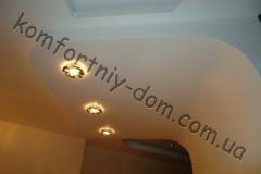 catalog_orig5052