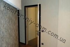 catalog_orig5053