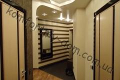 catalog_orig5061
