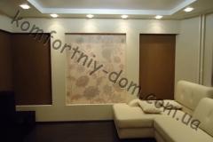 catalog_orig5068