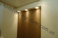 catalog_orig5070