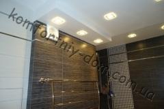 catalog_orig5090