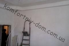 catalog_orig3423