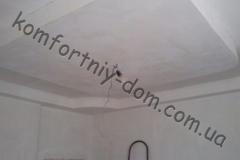 catalog_orig3424
