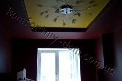 catalog_orig3456