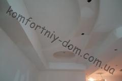 catalog_orig10480