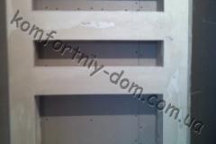 catalog_orig13223