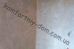 catalog_orig13227